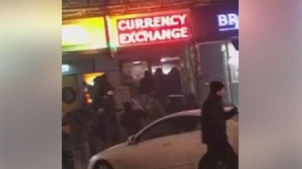 Неизвестные разгромили пункт обмена валют