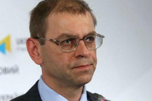 Сергей Пашинський