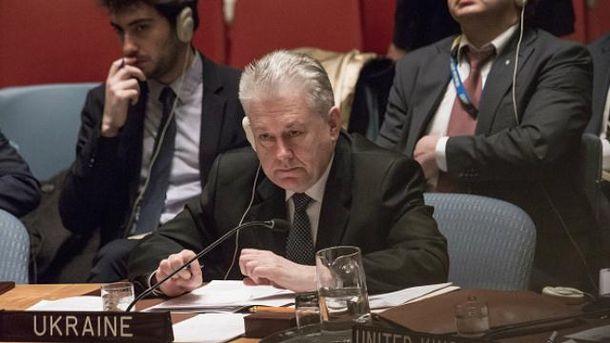 Украина будет председательствовать в Совбезе ООН