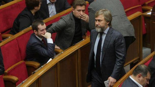 Не все в Раде поддерживают снятие неприкосновенности с Новинского