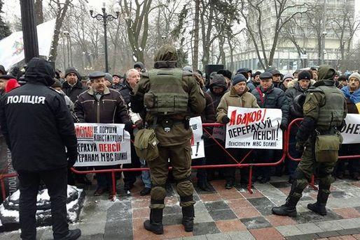 Протести ветеранів МВС