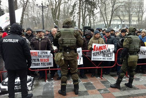 Протесты ветеранов МВД