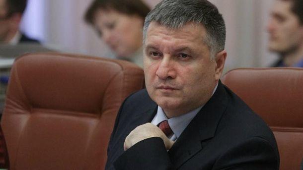 Арсен Аваков відповість за все