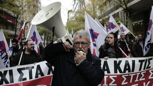 Страйк в Греції