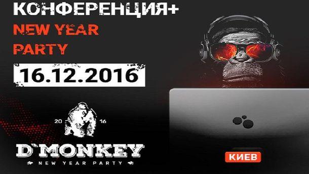 Digital Мonkey