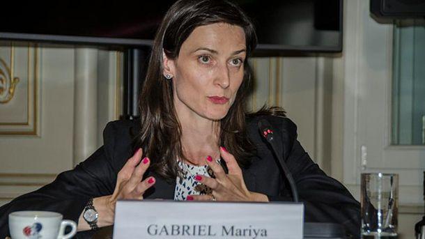 Мария Габриэль