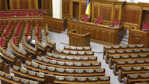 Рада не захотела перенести пленарную неделю