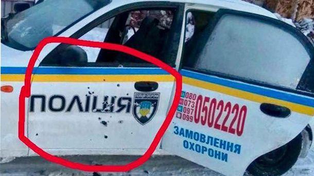 Машина Государственной службы охраны после перестрелки