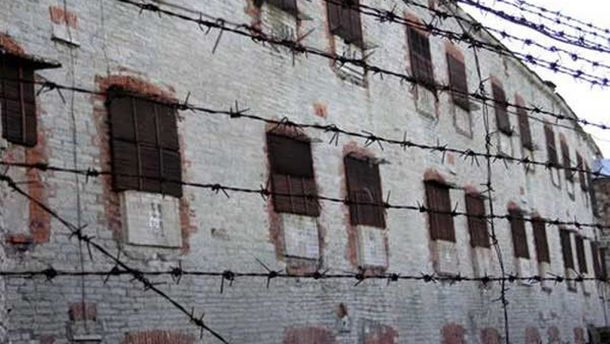 Російська в'язниця