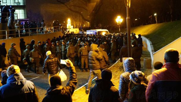 Зіткнення між фанатами в Одесі