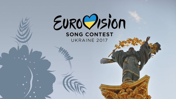 Во сколько Украине обойдется Евровидение
