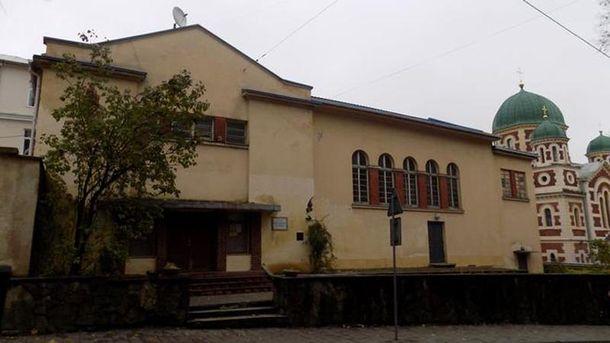 Російський культурний центр у Львові
