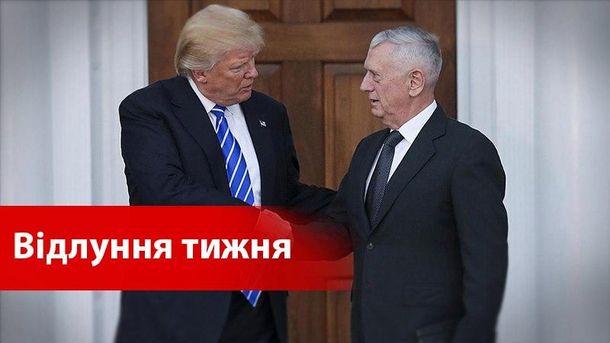 Дональд Трамп і майбутній міністр оборони США Джеймс Меттіс