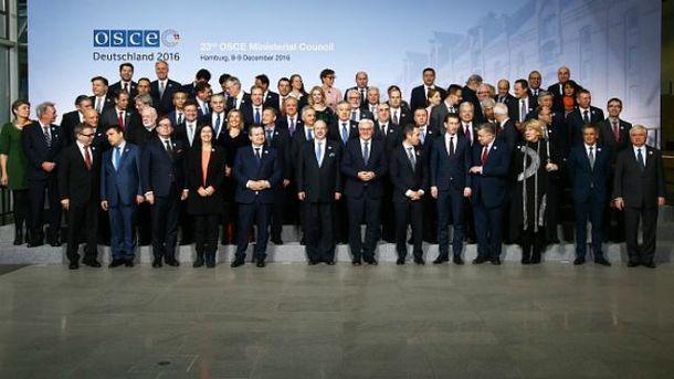 Зустріч ОБСЄ у Гамбурзі