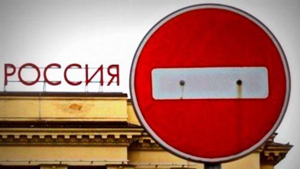 ЕС продолжит санкции против России