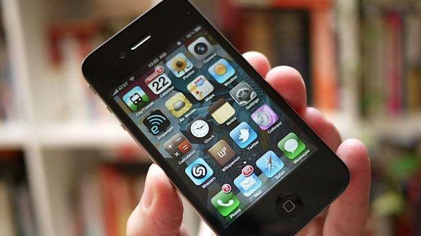 Суд визнав, що Apple порушила місцеве законодавство