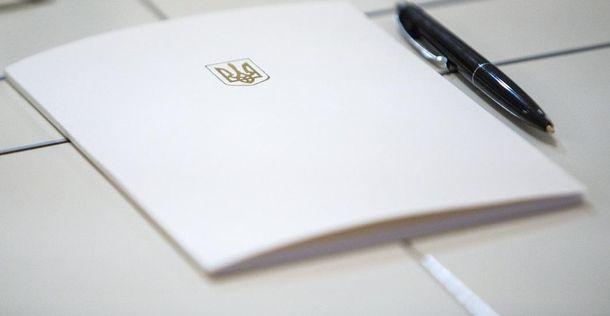 Порошенко підписав указ