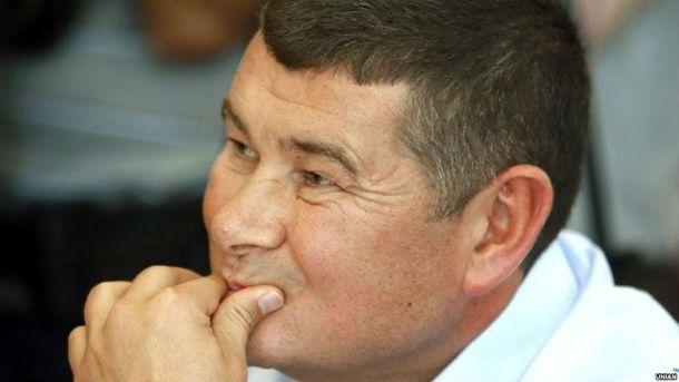 Онищенко еще имеет не один паспорт
