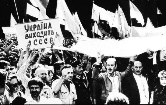 Митинг в поддержку независимости Украины