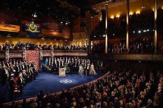 Вручение Нобелевской премии в 2016-м