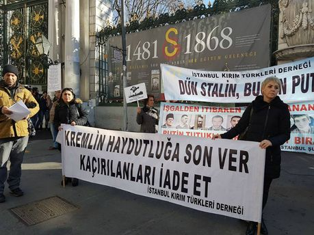 В Стамбуле прошел митинг против российской оккупации Крыма