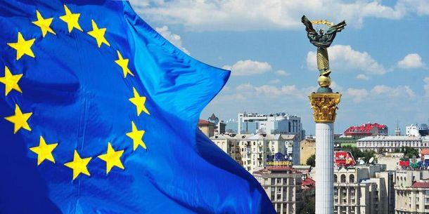 Украина стала еще на шаг ближе к ЕС