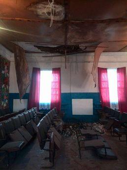 Обрушенный потолок
