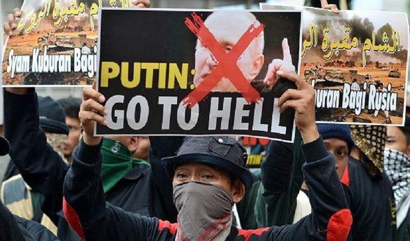 Протест проти війни в Сирії