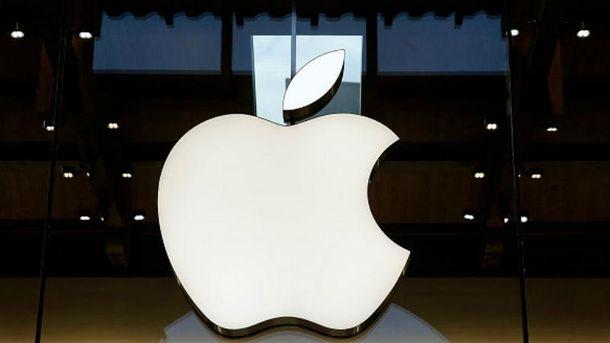 Цікаві факти про Apple