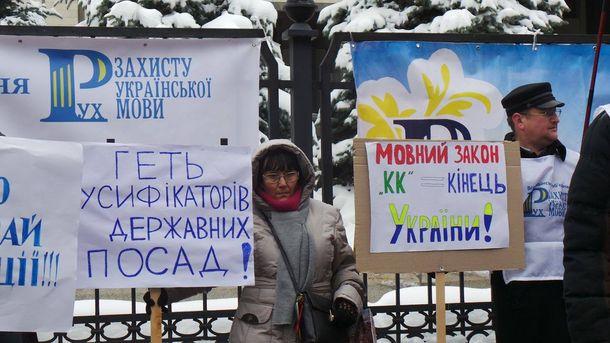 КСпродолжил рассмотрение языкового закона Кивалова-Колесниченко