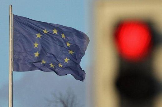 Нідерланди єдині не ратифікували Угоду