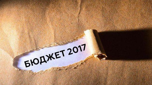 Бюджет-2017: що підготував уряд