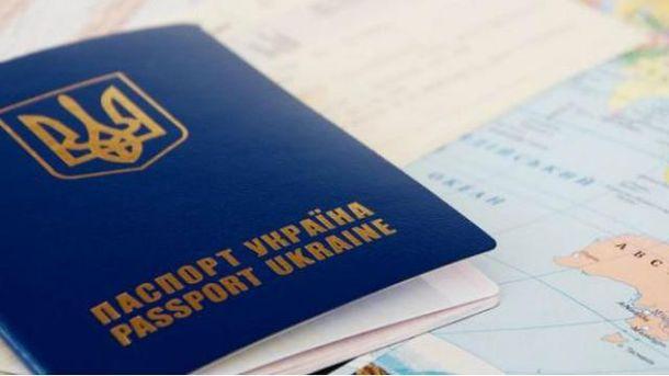 Українцям обіцяють безвіз вже зовсім скоро