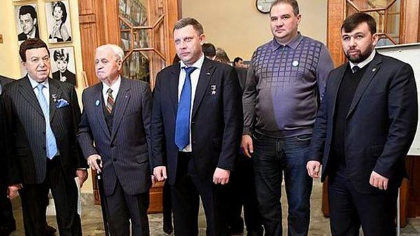 Терорист Олександр Захарченко, Йосип Кобзон та інші