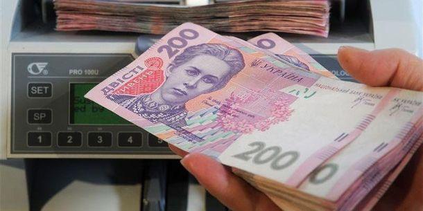 Разбогатеть с 3200 гривнами