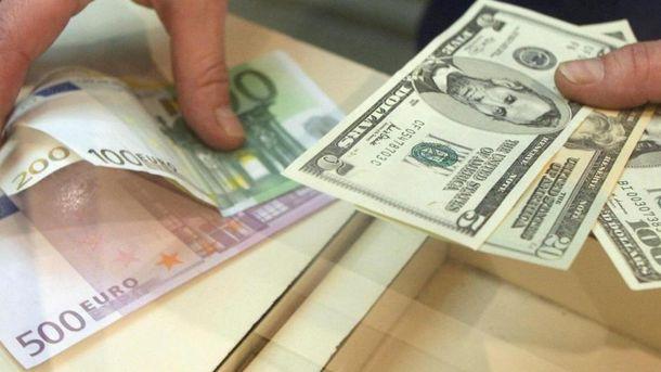 Як змінились готівкові курси долара та євро?