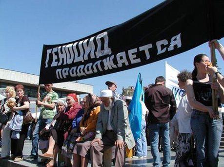 Россия продолжает репрессии против крымских татар