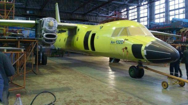 Ан-132D офіційно представлять 20 грудня