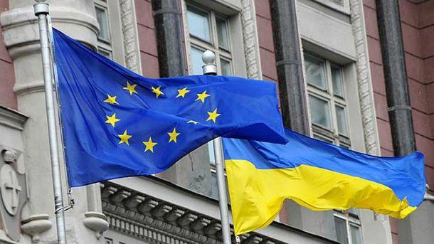 ЕС уже получил условия Нидерландов по ассоциации Украины с ЕС