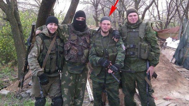 Опубликованы фамилии русских