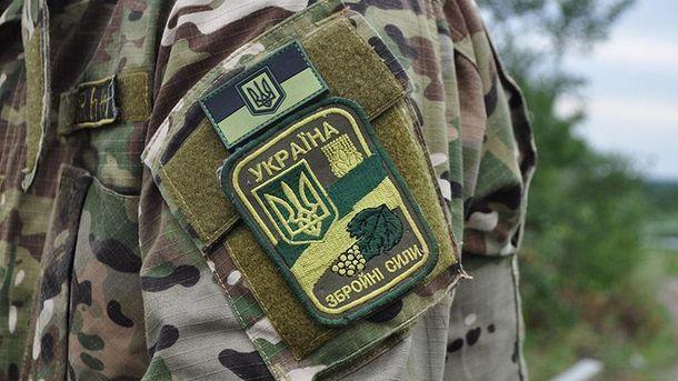 Вооруженные силы Украины