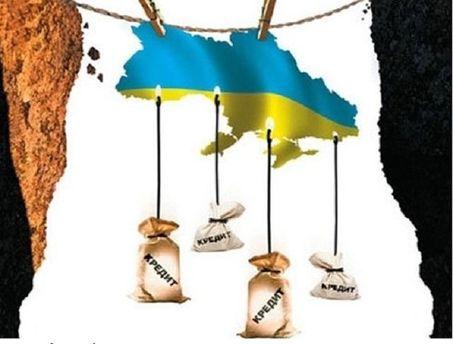 Українська економіка