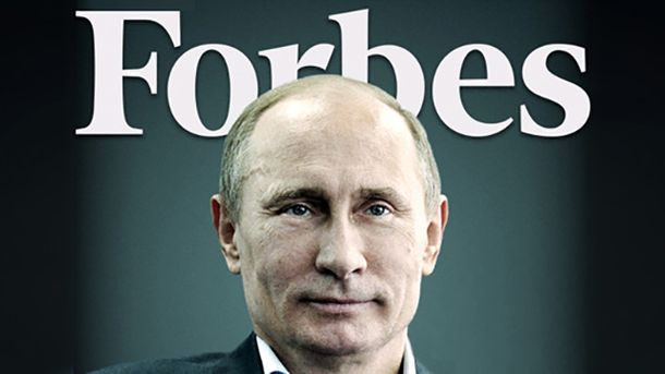 Путин и  Forbes