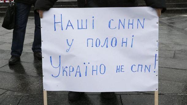 Українці досі перебувають у полоні