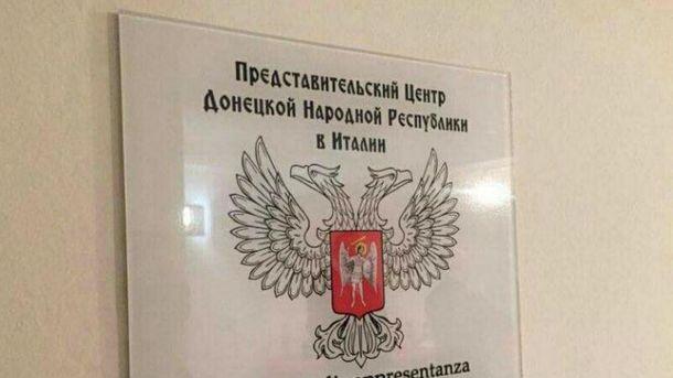 Ранее похоже представительство открыли в Чехии