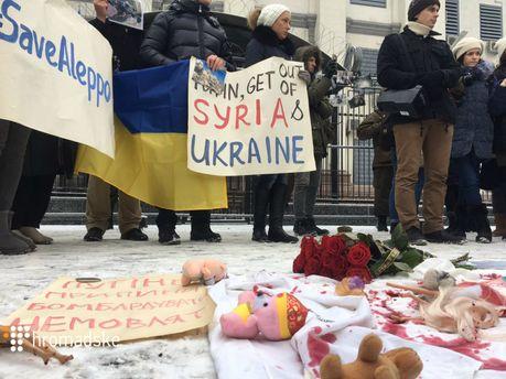 Пікет під посольство Росії у Києві