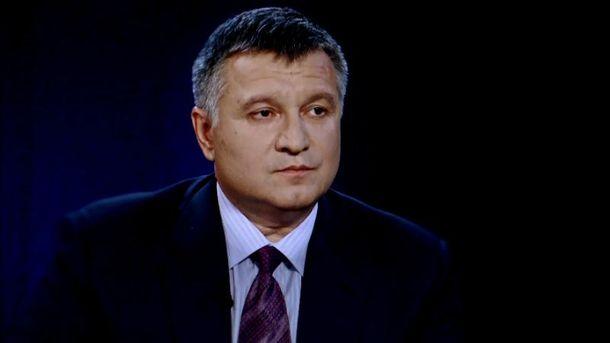 Аваков анонсував кадрові висновки після трагедії в Княжичах