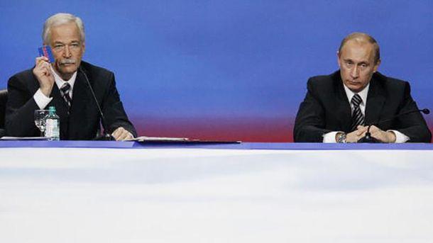 Борис Грызлов и Владимир Путин