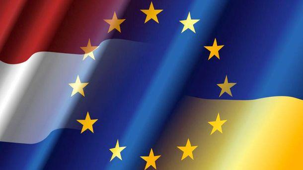 Прапор Нідерландів