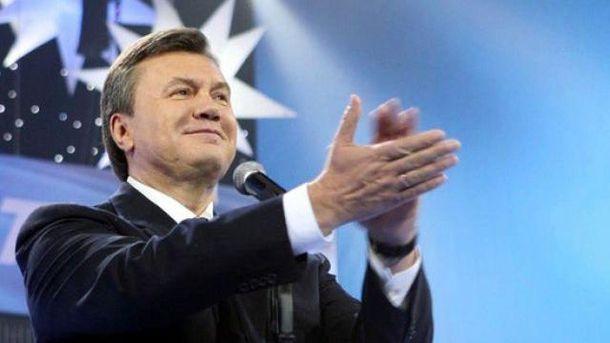 Деньги Януковича прикрыты молчанием политиков